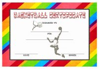 Basketball Certificate Template 6