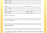 Certificate of Origin Template 2